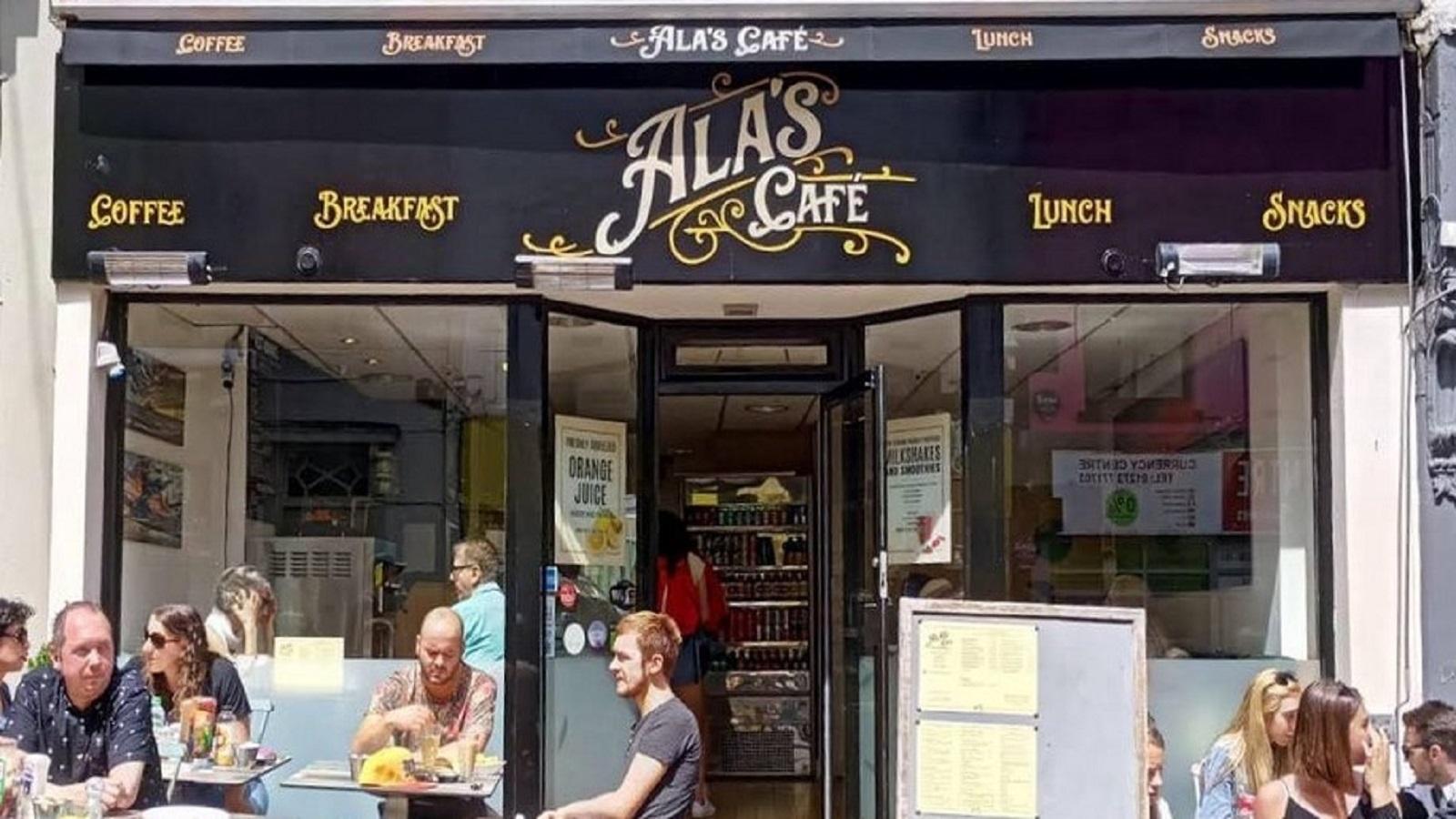 Ala Cafe