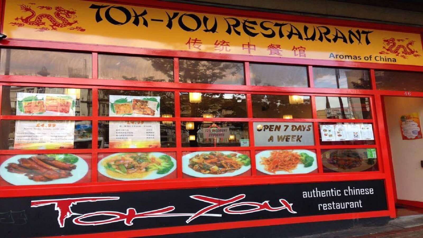 Tokyou Chinese Restaurant